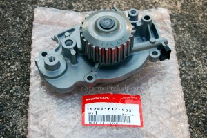 OEM Water Pump - New
